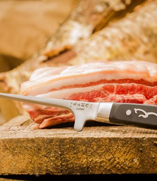 510-niku_boning_knife